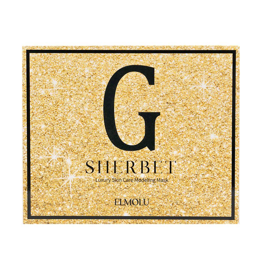 SHERBET Gold Modeling Mask-Set