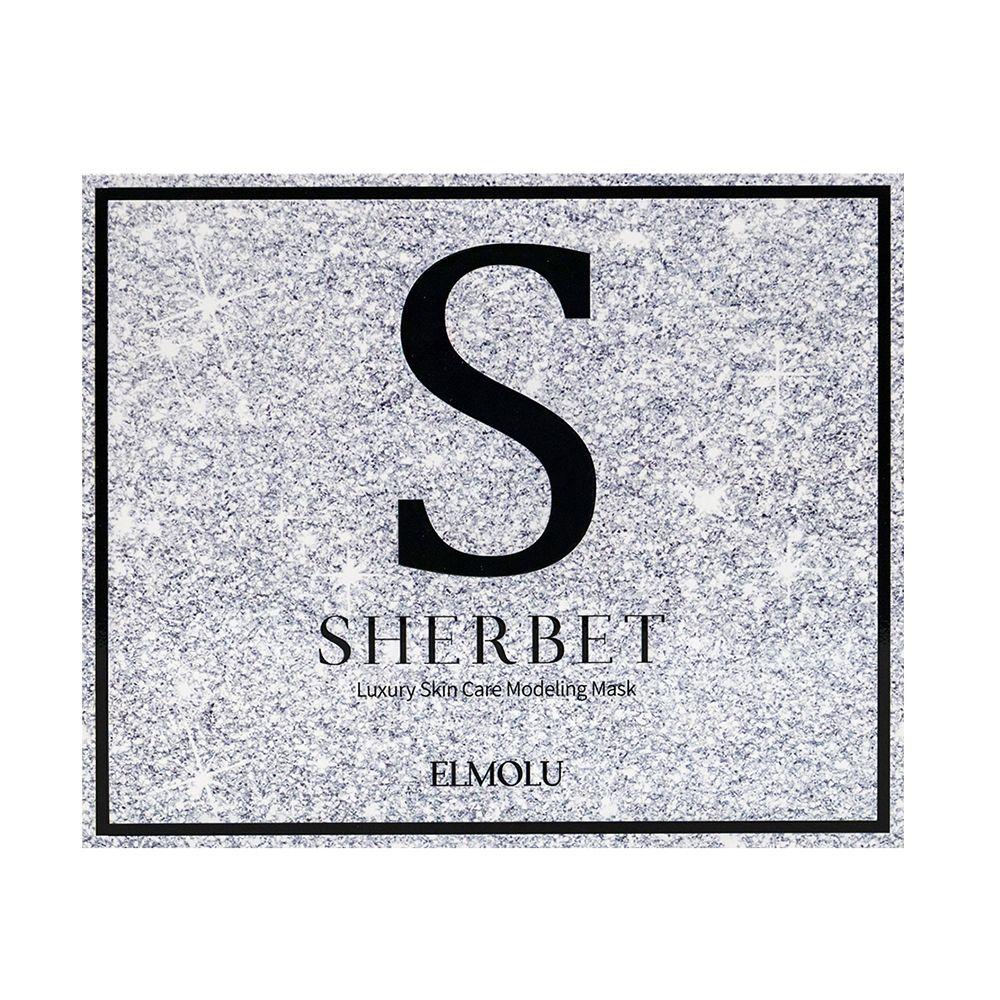 SHERBET Silver Modeling Mask-Set