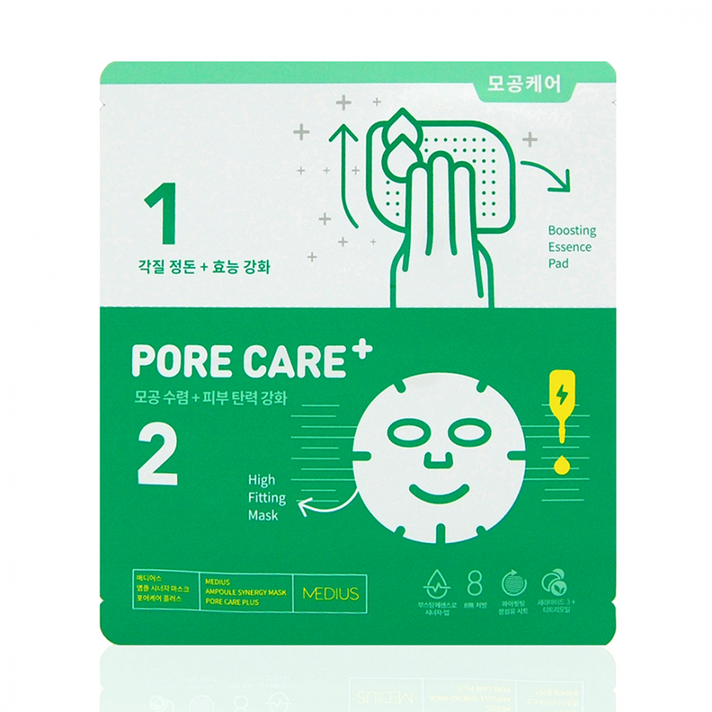 2 Step Ampoule Synergy Mask Pore Care Plus