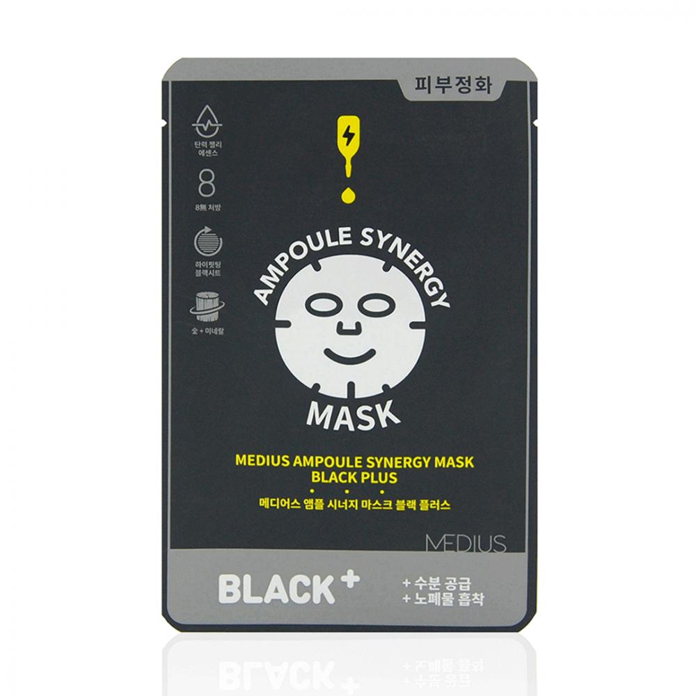 Ampoule Synergy Mask Black Plus