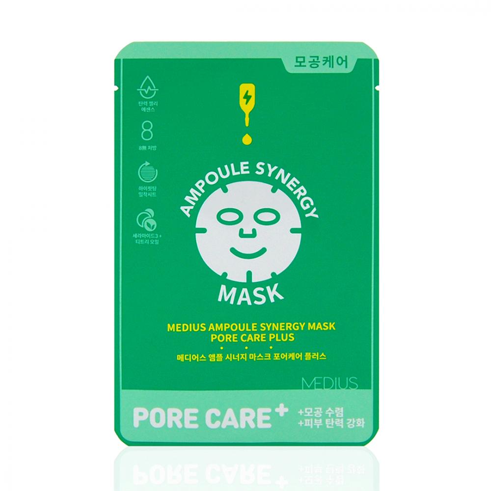 Ampoule Synergy Mask Pore Care Plus