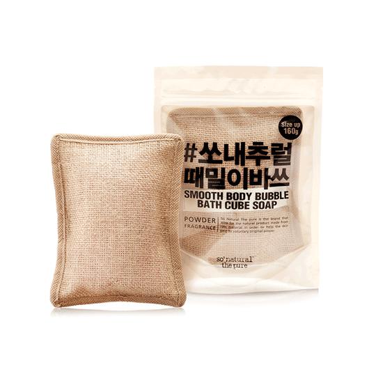 so natural | Smooth Body Bubble Bath Cube Soap