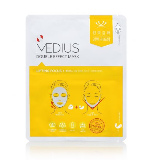 Double Effect Mask Lifting Focus