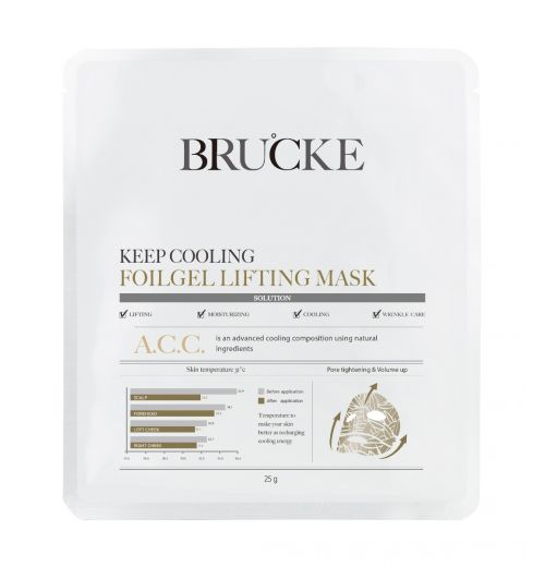 Foilgel Lifting Mask