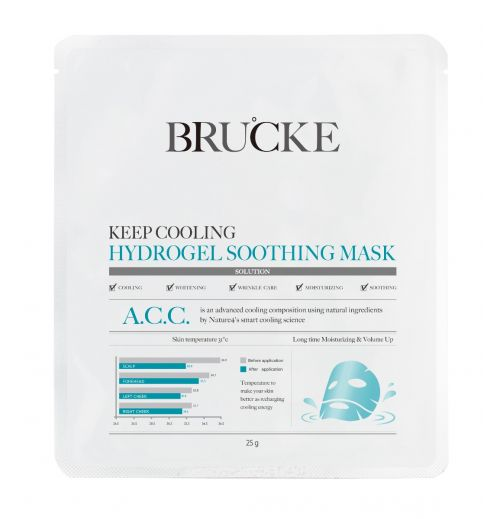 Hydrogel Soothing Mask