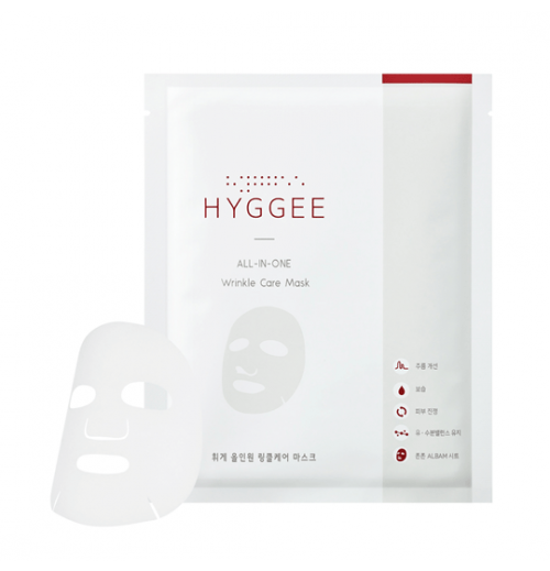All-in-One Wrinkle Mask