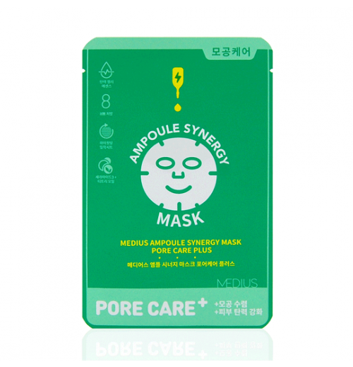 Ampoule Synergy Mask Pore Care Plus