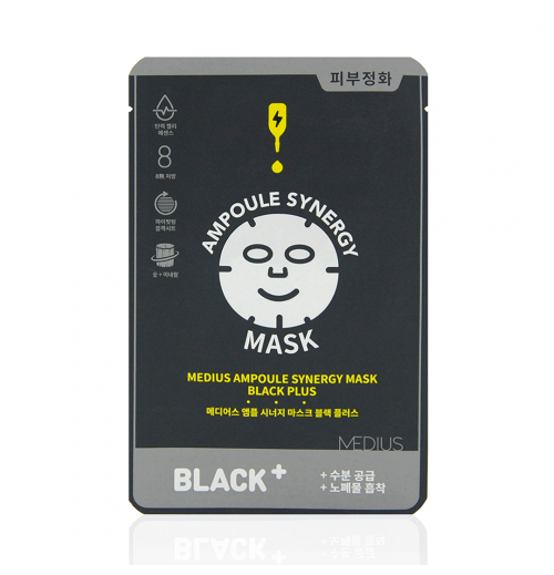 Ampoule Synergy Mask Black Plus